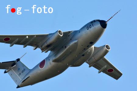 71D_9262 s.jpg